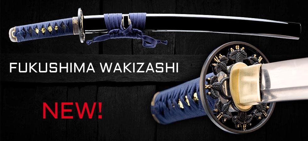 katana fukushima wakizashi