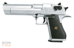 HG195S