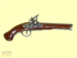 REPLIC_GUN_2