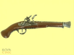 trombonesilver